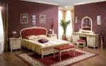Спальня Аркад